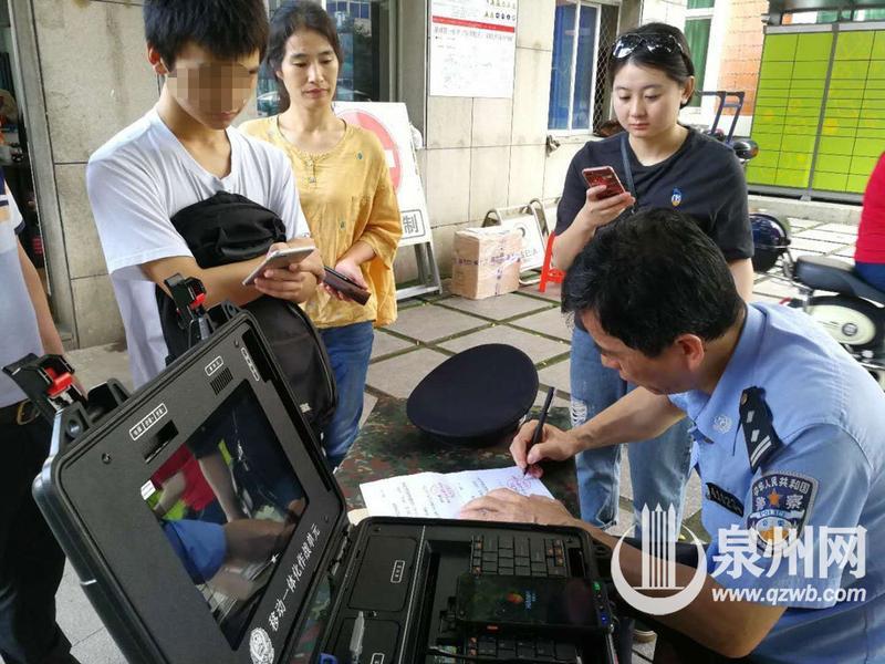 2019年高考'邂逅'端午佳节 泉州45084名考生应考