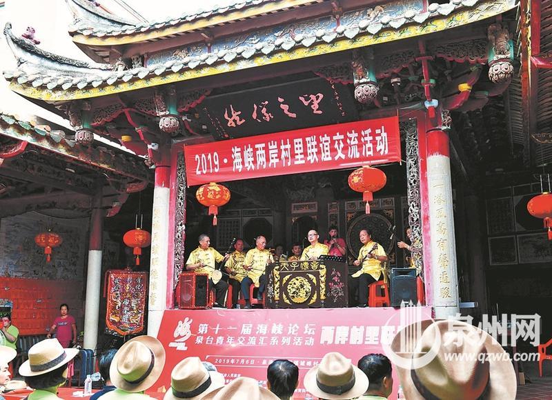 峰尾镇北管乐团表演节目