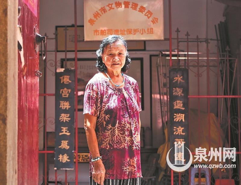 """吴秀满数十年来默默守护泉州""""古海关""""遗址"""