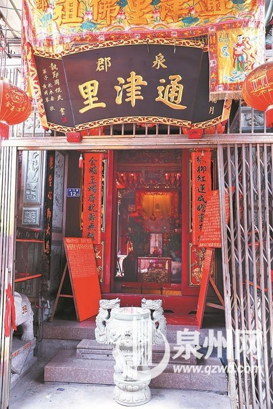 """观音宫曾""""隐身""""为一家不起眼的竹器店"""