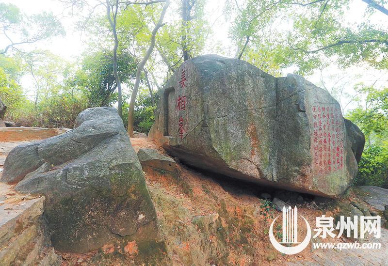 """唐相姜公辅曾隐居东峰,该峰现有""""姜相峰""""石刻为北宋名士苏绅题刻。"""