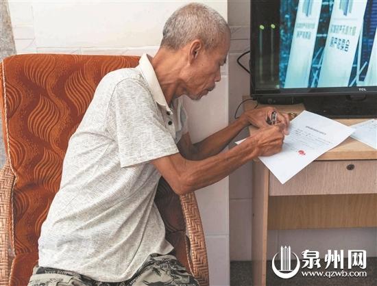 叶火炳签名同意遗体捐献